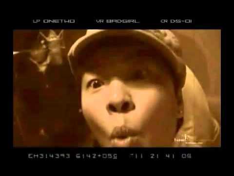 [MV] 원투(One Two)