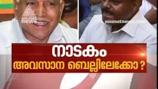 New Twist in Karnataka Politics   News Hour 18 July 2019