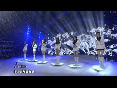 LIVE 繁中字] 120115 T-ara & Davichi - We Were In Love (我們不是相愛過嗎)