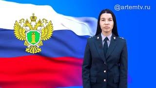 Официально. Анна Швырёва. Реформы в сфере обращения с твердыми коммунальными отходами в Приморье