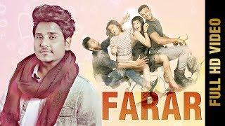 Farar – Kamal Khan – Yaaran De Yaar