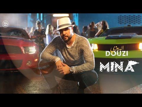 '' الدوزي يطلق فيديو كليب '' مينا