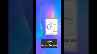 فيديو شرح عملية إيقاف البطاقة  من تطبيق امان موبايل مصرف الامان - منتدي الكساد