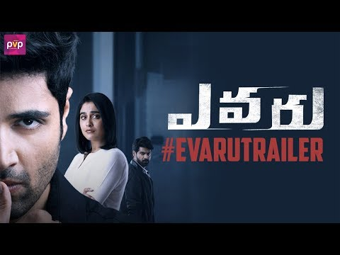 EVARU Theatrical Trailer