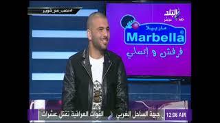 عماد متعب في حوار خاص مع الكابتن شوبير قبل رحيله عن الاهلي إلى ...