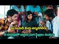 #Priyadarshi Super Hit Hilarious Comedy Scenes | Volga Videos
