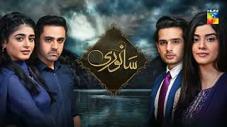 Sanwari (OST) – Khadeeja Haider Video HD