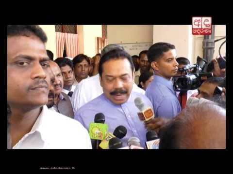 Mahinda Visits Basil At Colombo National Hospital [Video]