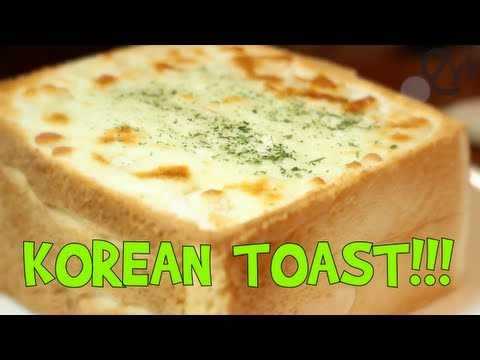 Korean Toast