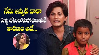 Jabardasth Pawan gives clarity on his Marriage..