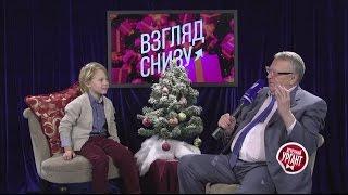 Дети общаются с Владимиром Жириновским