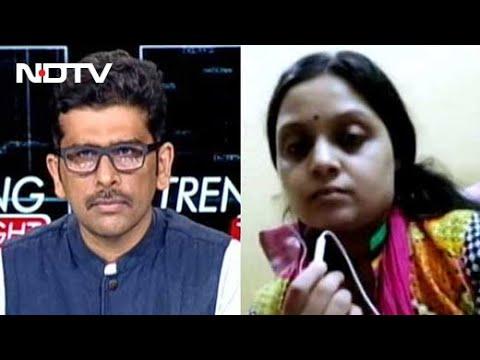 Yogi Adityanath Gave Assurance For CBI Probe: Killed Businessman's Wife