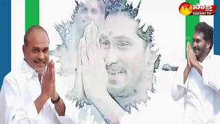 CM YS Jagan US Tour: Mangli latest song on YS Jagan rockin..