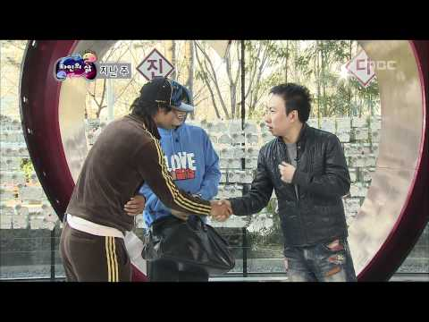 Infinite Challenge, The life of other(2), #01, 타인의 삶(2) 20110402