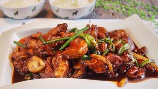 SUPER EASY Stir Fried Chicken w/ Ginger & Spring Onion 姜葱鸡