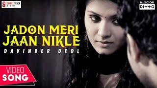 Jadon Meri Jaan Nikle – Davinder Deol