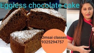 Eggless chocolate sponge cake for  online class📞📸📞 9325294757, 9860846889by omsai cooking classes