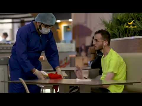 ركشنة: عامل نظافة غثيث.. وش بتسوي معه؟