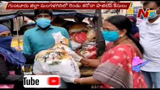 Mangalagiri under Red Zone: Govt supply essentials kit doo..