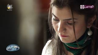 Kurd Idol Season 01 Episode 01
