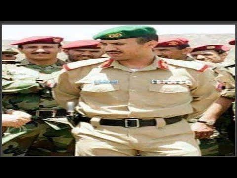 العميد الركن احمد علي عبدالله صالح انجازاتة واخلاقة في سطور(تقرير)