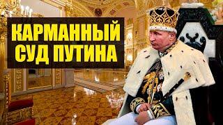 Путин идет на