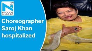 Choreographer Saroj Khan hospitalized with breathing issue..