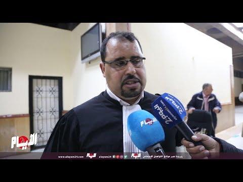 العلاوي عن بوعشرين : ناقشت جرائم الاغتصاب وتعويض زوج الحلاوي