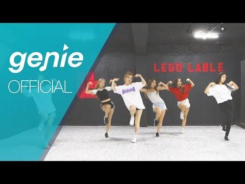 에스투 S2 - 허니야 HONEYA 안무 연습 영상 (Choreography Practice Video)