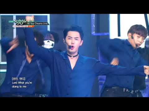 뮤직뱅크 Music Bank - All Your Dreams(2018) - 신화(SHINHWA).20180629