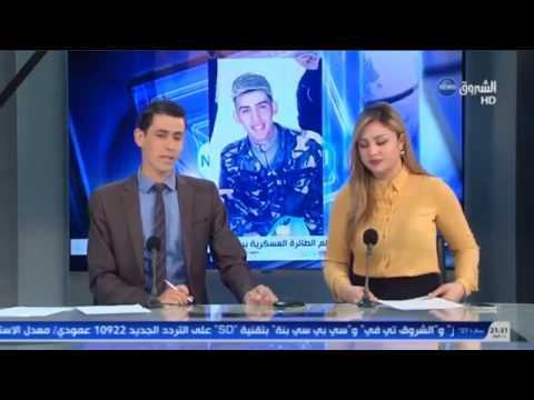 مذيعة جزائرية تبكي على المباشر حزنا على ضحايا الطائرة العسكرية
