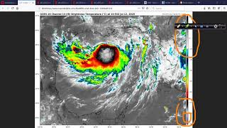 Tropical Storm Barry Discussion: Friday, July 12, 1:30 pm CT