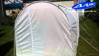 Видео: Мегапарник Даяс 5 секций