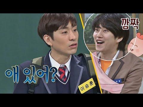 훅(!) 치고 들어오는 '유부남' 이승훈(Lee Seung-hoon)