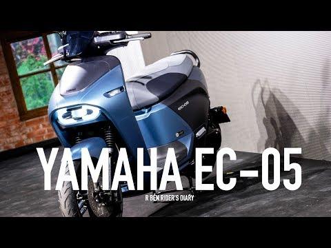 YAMAHA EC-05 電動車 99,800元正式發表,一起來搶先賞車 / 第一人稱