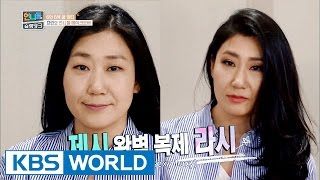 Hyorin's 'sister's makeover' [Sister's SlamDunk/2016.07.22]