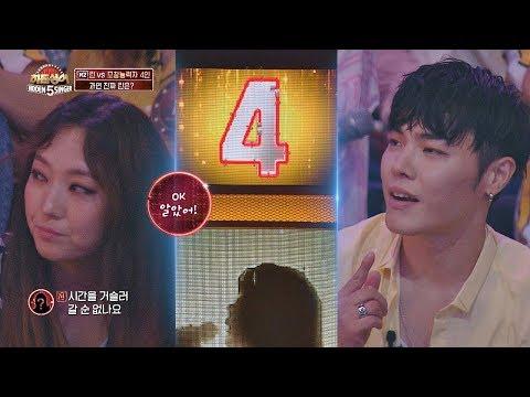 [린(LYN) 2R] OST 여왕으로 만들어준 '시간을 거슬러'♪ 히든싱어5(hidden singer5) 5회
