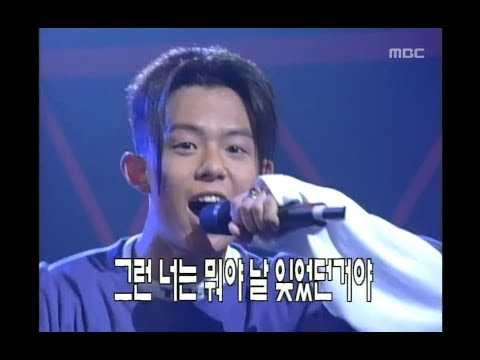 H.O.T - Happiness, H.O.T - 행복, MBC Top Music 19970816