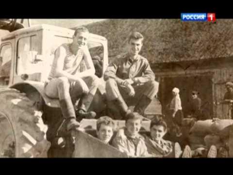 Чужая земля - фильм Никиты Михалкова