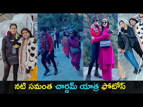 Actress Samantha treks with her friend Shilpa Reddy at Yamunotri, video goes viral