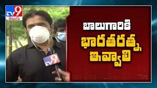 Hero Arjun demands Bharat Ratna for SP Balasubrahmanyam..