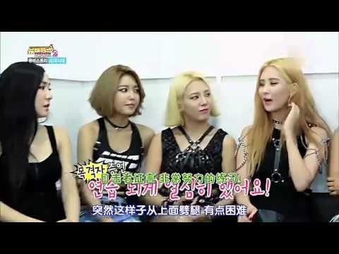 [Eng Sub] Seohyun is in charge of splits in SNSD