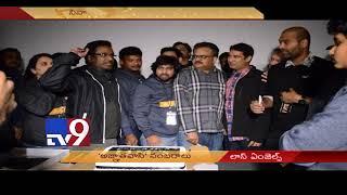 Pawan Kalyan's fans celebrate Agnyathavasi release @ Los A..