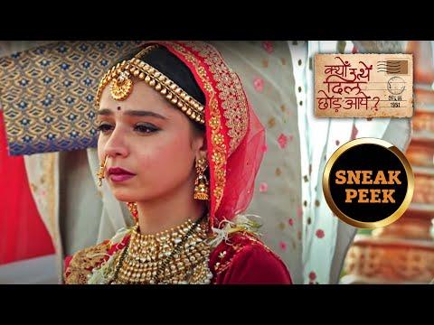 क्या Amrit की होगी Veer से शादी? - क्यों उत्थे दिल छोड़ आये? - Ep 95 - 4 जून, 2021
