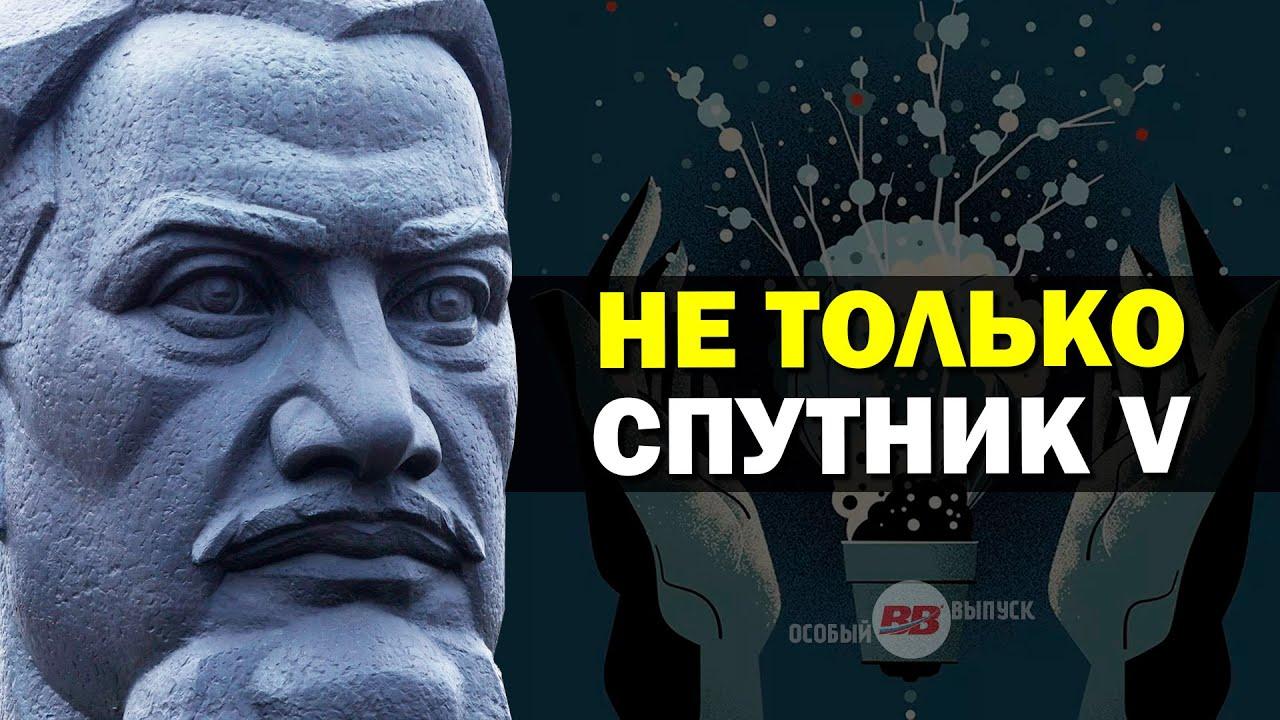 Научные проекты России, о которых вы не знали