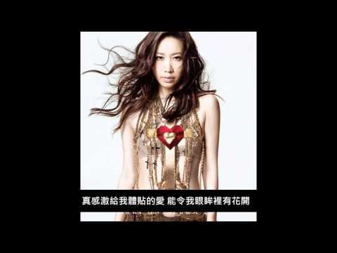 吳雨霏 Kary Ng - Love More [HD]