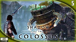 SHADOW OF THE COLOSSUS #5   Celosia + Pelagia + Phalanx   Gameplay Español