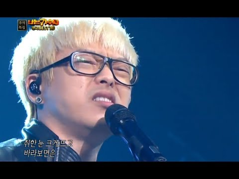 [HOT] Guckkasten - Memories of a shot, 국가스텐 - 한 잔의 추억, I Am A Singer Special Best10 20130918