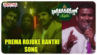 Rahul Sipligunj Sings & Dances In Prema Rojuke Banthi ..