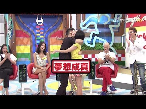 2015.07.09康熙來了 意想不到的老外台灣物品購物慾